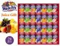【夏ギフト】フルーツそのままのおいしさ!Welch'sの果汁100%ジュース(28本)