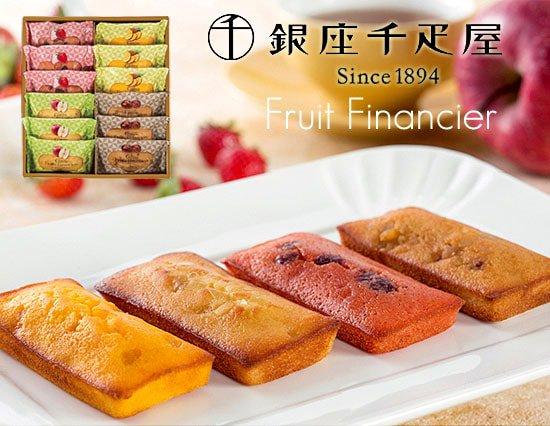 冬ギフト【銀座千疋屋】フルーツを食べてるみたいなフィナンシェギフト
