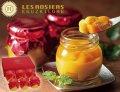 【冬ギフト】銀座Les Rosiers Eguzkiloreの舌でとろけるマンゴープリン