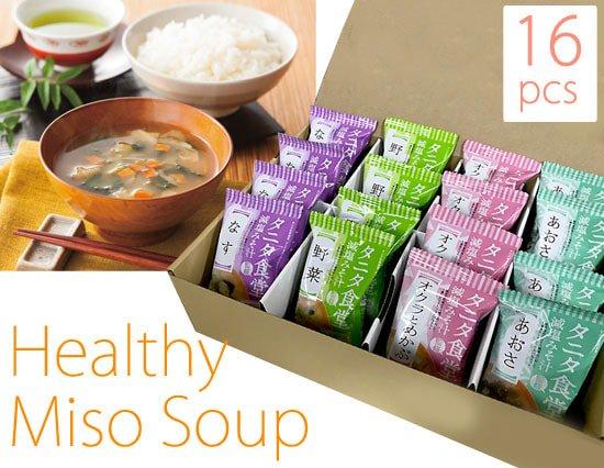 タニタ監修 ヘルシーで優しい味の減塩お味噌汁(16pcs)