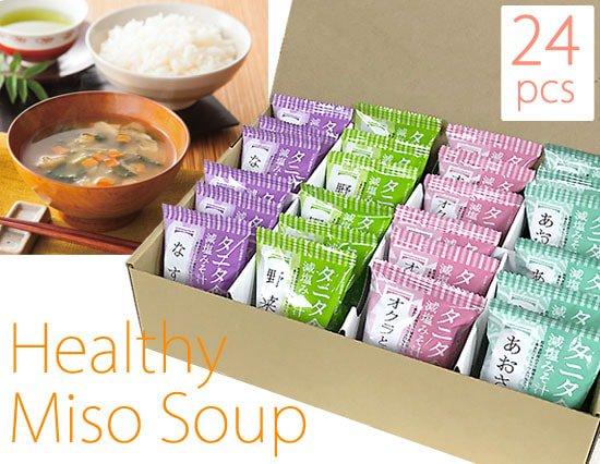 タニタ監修 ヘルシーで優しい味の減塩お味噌汁(24pcs)