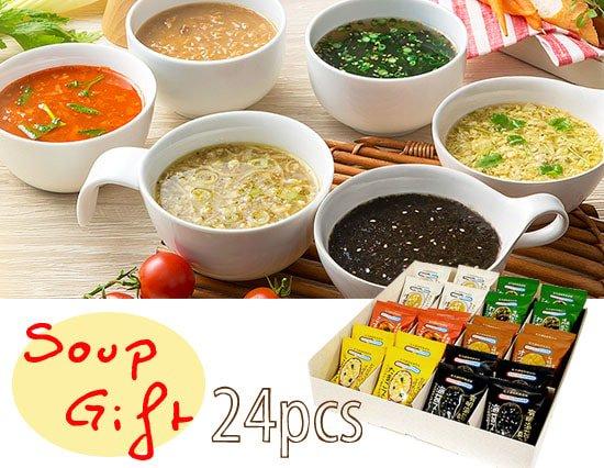 素材重視の 化学調味料不使用の体に優しい♪スープギフト(24pcs)