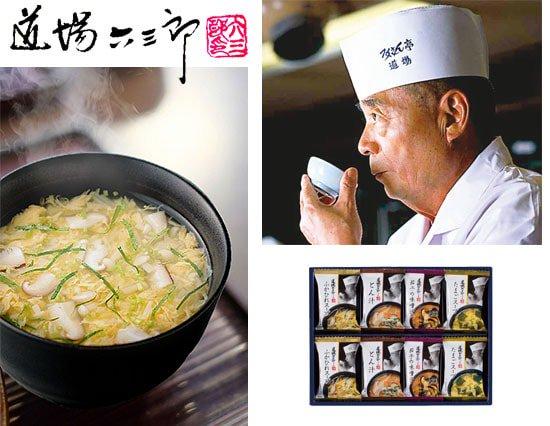 和の鉄人 道場六三郎プロデュースの絶品スープ(16pcs)