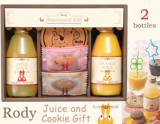 カフェ柄ロディ♪100%ジュース2本とほろほろクッキーのギフトセット