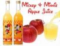 ミッキー&ミニーの 100%国産フレッシュりんごジュースセット(2本)