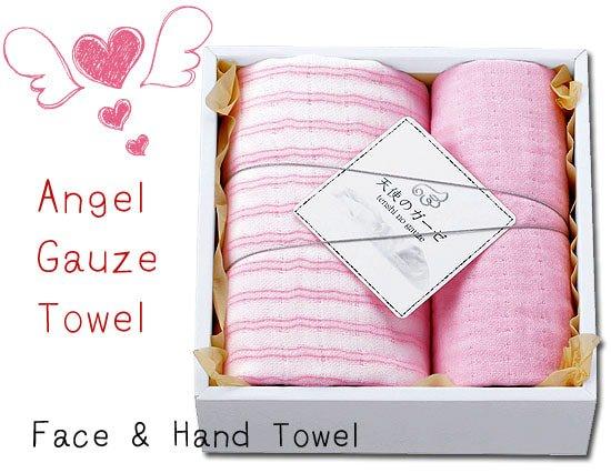 天使の羽の軽やかさ ふわ軽四重ガーゼタオルセット(フェイス1・タオルチーフ1)(ピンク)