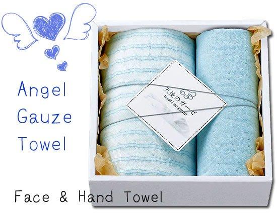 天使の羽の軽やかさ ふわ軽四重ガーゼタオルセット(フェイス1・タオルチーフ1)(ブルー)