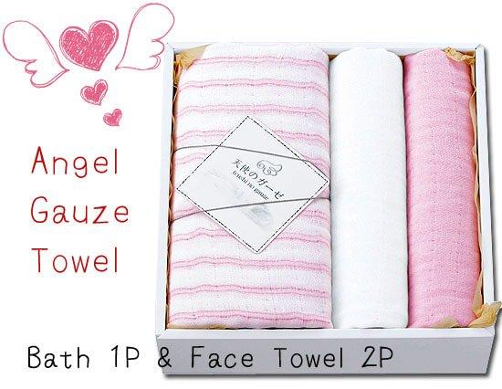 天使の羽の軽やかさ ふわ軽四重ガーゼタオルセット(バス1・フェイス2)(ピンク)