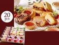 しっとり&サクサク フルーツ味のリッチな焼き菓子ギフト(20pcs)