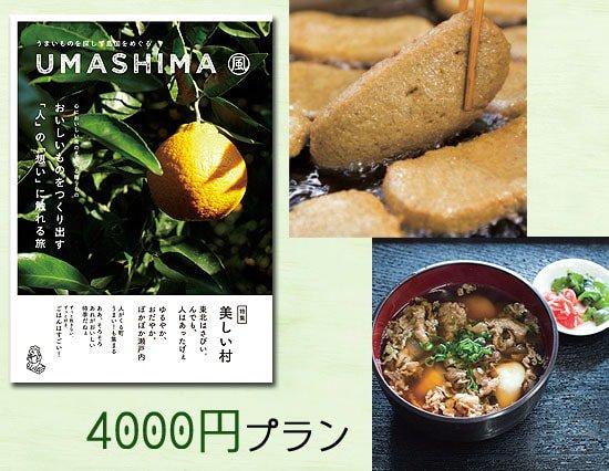 【New】おいしいものの作られ方からチェ...