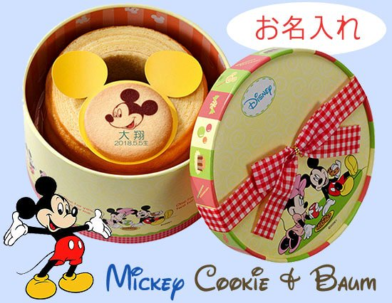 ミッキー&ミニー クッキーのお名入れバウムクーヘン