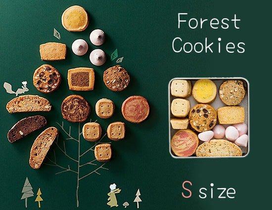 玄米や五穀を使った 素朴で優しい森のクッキーギフトセット(S)