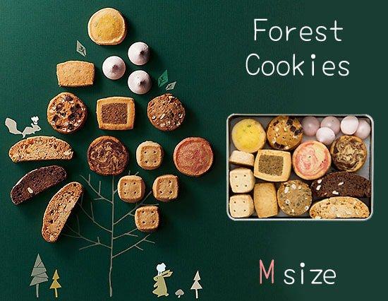 玄米や五穀を使った 素朴で優しい森のクッキーギフトセット(M)
