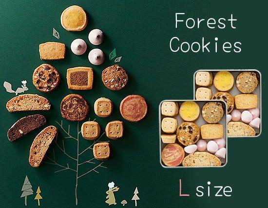 玄米や五穀を使った 素朴で優しい森のクッキーギフトセット(L)