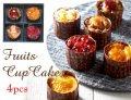きらきらフルーツをたっぷり使ったカップケーキギフト(4個)