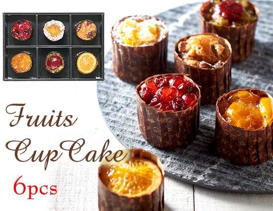 きらきらフルーツをたっぷり使ったカップケーキギフト(6個)