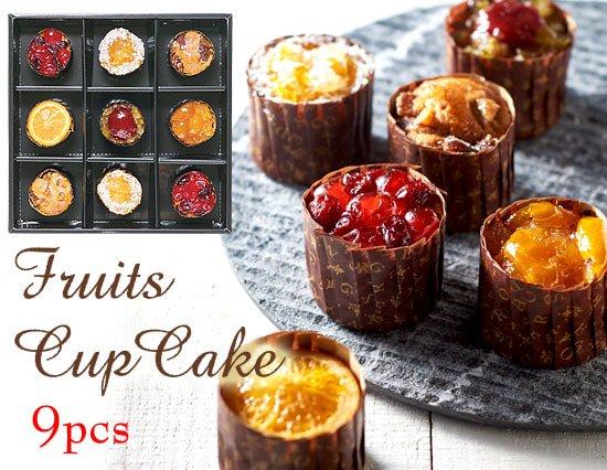 きらきらフルーツをたっぷり使ったカップケーキギフト(9個)