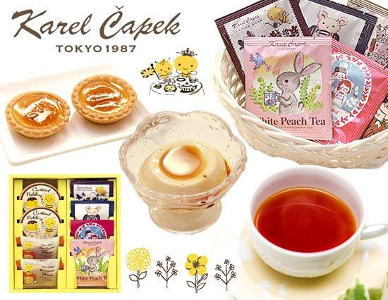 【吉祥寺】カレルチャペック紅茶店のこだわり紅茶とプリン&プチガトーのセット(8pcs)