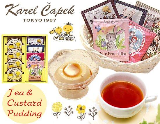 【吉祥寺】カレルチャペック紅茶店のこだわり紅茶となめらかプリンのギフトセット(8pcs)