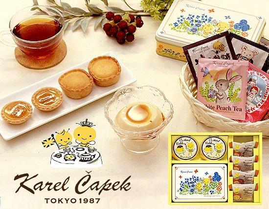 【吉祥寺】カレルチャペック紅茶店のこだわり紅茶とプリン&プチガトーのセット(12pcs)