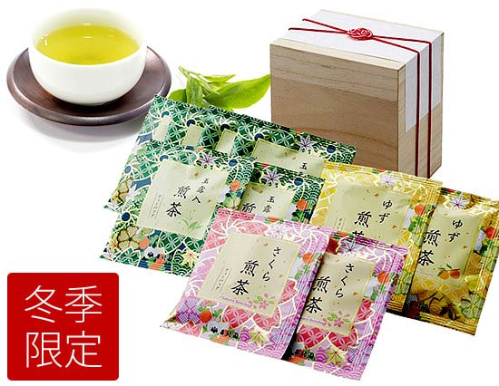 【季節限定】桐箱に入った こだわり煎茶ティーバッグ詰め合わせ