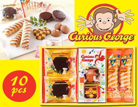バナナ&チョコ味 おさるのジョージのスイーツセット(10pcs)