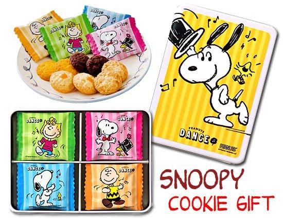 スヌーピーの缶入りクッキーギフトセット