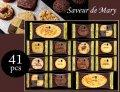 MOF受賞ショコラティエ監修 Mary'sのプレミアム焼き菓子ギフト(41pcs)