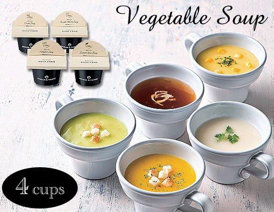 海と大地の恵みを贈り物に 【OCEAN&TERRE】の北海道野菜のほっこりスープ(4cup)