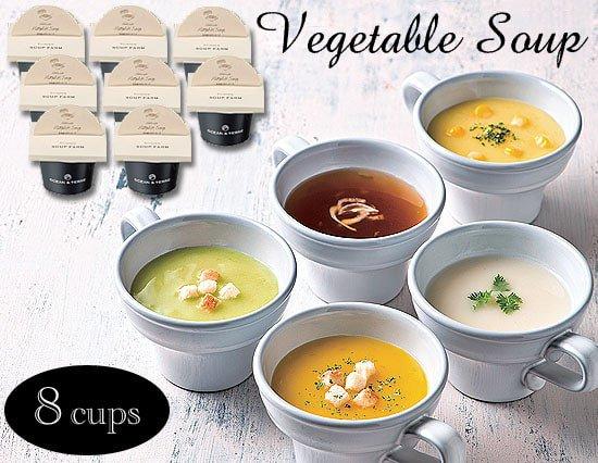 海と大地の恵みを贈り物に 【OCEAN&TERRE】の北海道野菜のほっこりスープ(8cup)