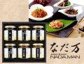 日本料理の老舗 なだ万の佃煮ギフトセット(6個)