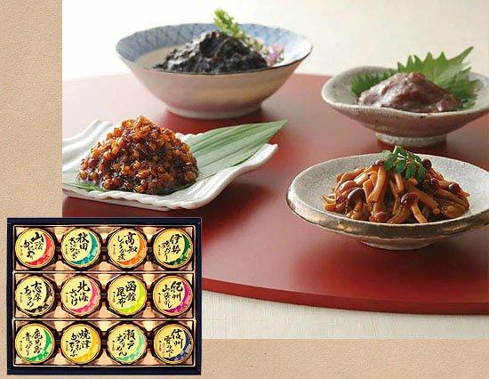 日本全国のおいしいものを佃煮に グルメ佃煮セット(12種)