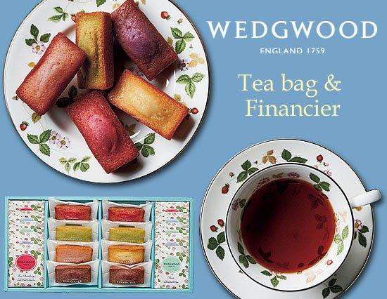 ウェッジウッド紅茶ギフト