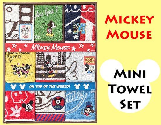 ミッキーがいっぱい♪ 毎日違うデザインでお出かけできる ミニタオル9枚セット