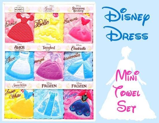 プリンセスドレスがいっぱい♪ 毎日違うデザインでお出かけできる ミニタオル9枚セット