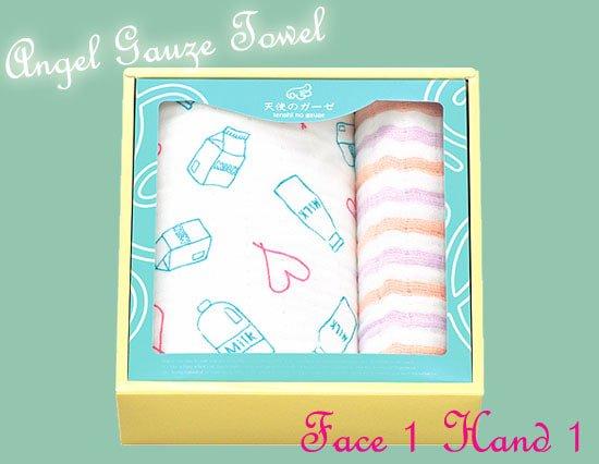 ベビーにもママにもふんわり優しい 天使のガーゼタオル(フェイス1P・チーフタオル1P)(ピンク)