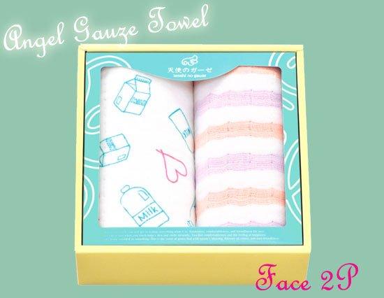 ベビーにもママにもふんわり優しい 天使のガーゼタオル(フェイス2P)(ピンク)
