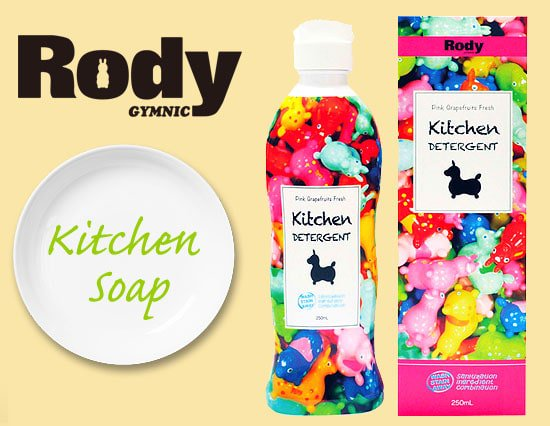 ロディのかわいいキッチン洗剤プチギフト(1P)