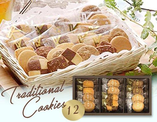 ロングセラーのおいしさ!トラッドスタイル6種類のクッキー詰合せギフト(12pcs)