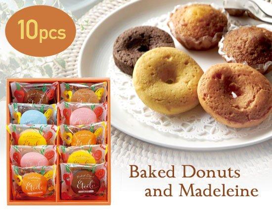 ビタミンカラーパッケージ ベイクドドーナツとマドレーヌのギフトセット