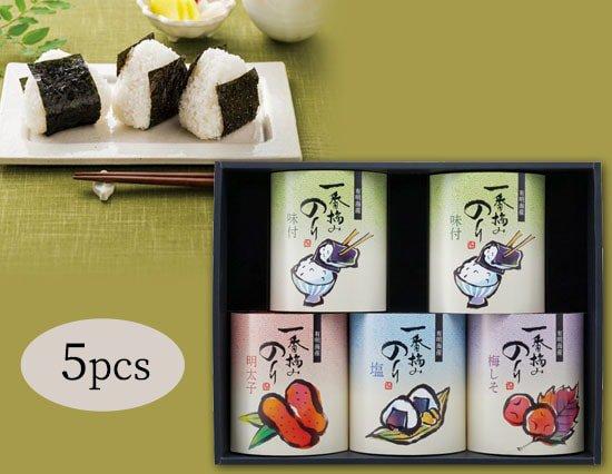 ほかほかご飯に♪おいしい有明海苔バリエーションギフト(5pcs)