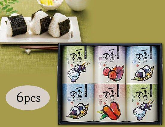 ほかほかご飯に♪おいしい有明海苔バリエーションギフト(6pcs)