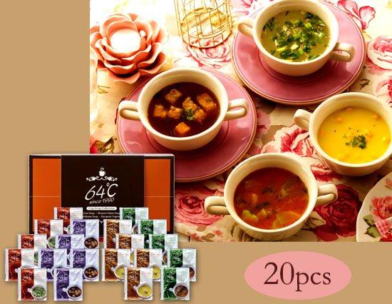 朝ごはんにお夜食に!お料理にも使えるスープギフトセット(20pcs)