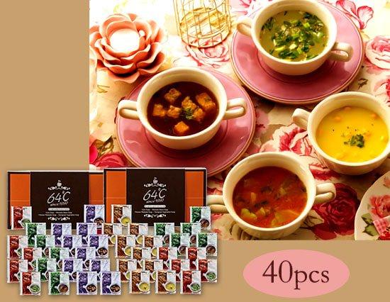 朝ごはんにお夜食に!お料理にも使えるスープギフトセット(40pcs)