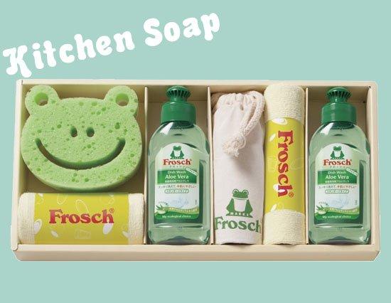 カエルちゃんスポンジ&巾着付♪フロッシュキッチンソープギフト(soap×2、goods×4)