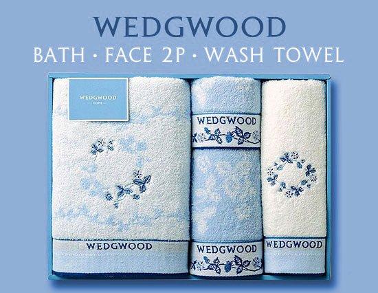 英国王室御用達ウェッジウッドのプレミアムタオルギフト(バス×1、フェイス×2、ウォッシュ×1)