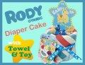 おもちゃとタオルでデコレーション ロディ おむつケーキ(ブルー)