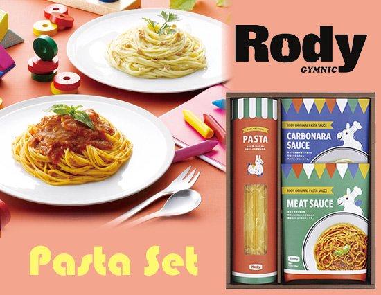 お家ご飯が楽しくなる ロディのカラフルパスタギフト(パスタ×1,ソース×2)