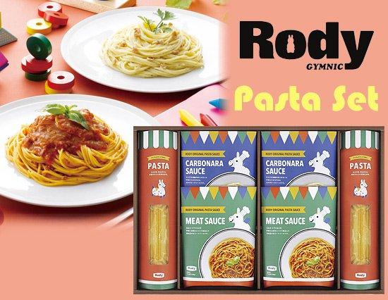 お家ご飯が楽しくなる ロディのカラフルパスタギフト(パスタ×2,ソース×4)
