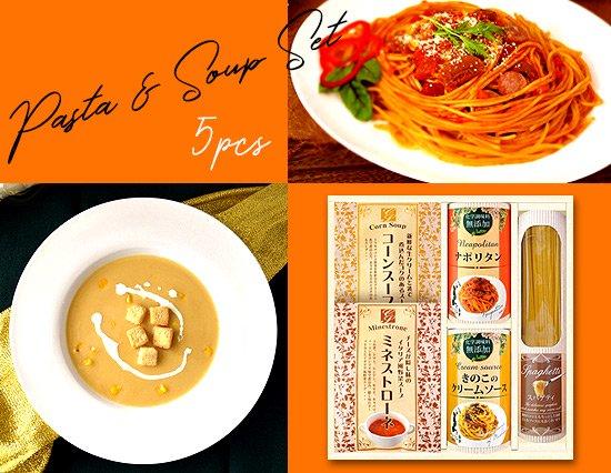 もちもちパスタ&絶品スープのディナーギフトセット(5ps)